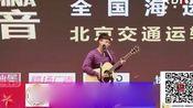 中国好声音北京赛区海选第14期(北京交通运输职业学院)