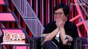papi酱爆笑模仿刘谦变魔术!怼叶璇精神分裂:她自己是一个女团