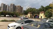 杨桃公园广州天河区