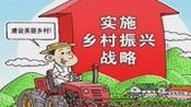 土地制度改革后, 有人说农村户口越来越值钱, 体现在哪里?