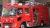 [正经更新-消防][转载]日本横滨市消防局中消防署中第2泵车夜间使用PATLITE最新警报器通过路口