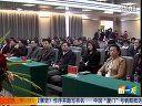吉林省新闻工作者喜迎第十二个记者节[新一天]