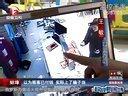 视频: 蚌埠:以为顾客付了钱  实际上了骗子当[超级新闻场]