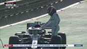 [F1]汉密尔顿遇技术故障 维特尔单圈最快