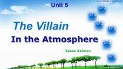 U5B2-Villain-20200301-cui