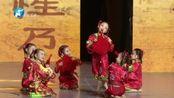 河南广播电视台星梦少年六一少儿晚会《中国娃追中国梦》参演单位:郑州金水区第一幼儿