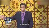 百家讲坛:雍正到底有没有篡改遗诏,从真实史料找到答案。
