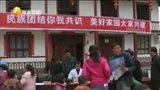"""[陕西新闻联播]西安交大一附院""""服务百姓健康行动""""走进镇巴苗乡"""