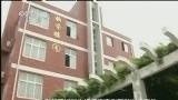 [视频]教育部已派工作组调查高考舞弊造假事件