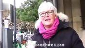 老外在中国:外国人品尝中国2块钱的豆浆,老外喝完,值45元!