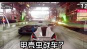 [小行zhx/狂野飙车9]EP7:首次试驾S级车!怎么这么像甲壳虫吖?
