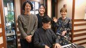 2020.03.17 THE TRAD【radio】guest:柳樂光隆、いろのみ