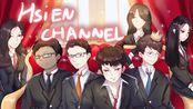【PUBG 擊殺短片】- Hsien Channel - 我誰!牛13!