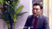贵阳国全金融服务股份有限公司携手制作中国好项目制作回访片