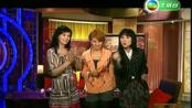 2009曾华倩谭小环《玄學天王》星座篇 CH09-cut1 姚安娜 麦长青