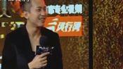 邓超《四大名捕2》首映礼变活宝