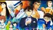 「BLUE SAPPHIRE」+「名探偵コナンメインテーマ(紺青の拳ヴァーション)フルサイズ」 (剧场版《名侦探柯南:绀青之拳》主题曲)