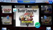 【E or S/e舞成名】竞速疯狂8星 Buster Launcher