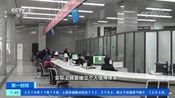 [第一时间]北京:市级行政机关事业单位设定证明全取消