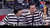 万秀猪王:猪哥亮风云再起,重振昔日雄风上演娱乐版监狱风云!