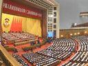 Concluye la sesión de la CCPPC