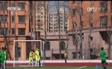 [大手牵小手]团体操《阳光舞台》 表演:黑龙江省哈尔滨市香和小学