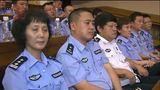 [全省新闻联播]黑龙江省各部门扎实开展群众路线教育实践活动 20130709