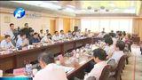 [河南新闻联播]河南省人大常委会 将对土壤污染防治工作开展联动监督