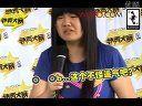 视频: 川师文理校园歌手大赛 惊现 罗志祥