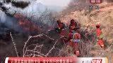 山西省森林消防大队,这群逆火而行的青年勇士,荣获了五四奖章