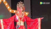 中国好猫步广东省总决赛 MV