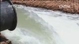 """[视频]我国继续发布高温橙色预警·孝感徐家河水库:水位低于""""死水线"""" 围塘抽水"""
