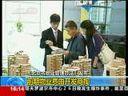 [视频]《北京市物业管理办法》发布:前期物业费由开发商掏