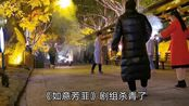 由鞠婧祎张哲瀚主演的电视剧《如意芳霏》杀青了,最后他们穿越了