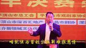 汝州大哥李志奇豫剧《焦裕禄》精彩选段,老百姓心里有杆秤!