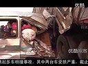 汉宜高速40辆车连环相撞 已致6死24伤【www.52lxh.com】—在线播放—优酷网,视频高清在线观看
