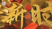 三位青年男高音薛皓垠、王泽南、陈苏威在陇西川村送上祝福