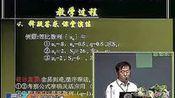 《等比数列的前n项和》(第一课时)崔风雷--2012年河北省高中青年数学教师优质课观摩与评选(说课)—在线播放—优酷网,视频高清在线观看