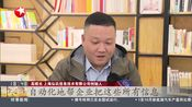 """[东方新闻]临港一线观察:开通政务服务网购平台""""特斯拉速度""""成常态"""