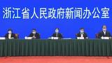 【浙江】首批疫苗实验小鼠已产生抗体