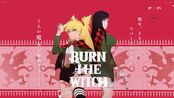 【BLEACH 20周年】 BURN THE WITCH PV