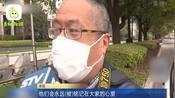 上海市外滩52栋建筑,人民广场齐下半旗,为同胞默哀!