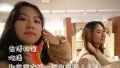 【日常vlog】和宿舍大姐一起去看逛吃 博物馆+艺术馆+面包吃播+鸡鸣汤包+糯唧唧