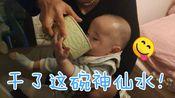开荤啦!!七个半月宝宝终于喝上人生第一口猪肝小米粥,直接抱着盆子狂喝……