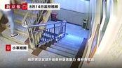 女孩在云南一宾馆被强拉上楼后跳下:警方正复核 此前未被立案