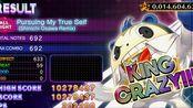 【PS4】P4D 音乐影片DLC《Pursuing My True Self (Shinichi Osawa Remix)》30%+KZ 女神异闻录4:通宵热舞