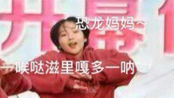 【华南师范大学附属惠阳中学-街舞社】(艺术节)拖了好久现在才发,快乐艺术节