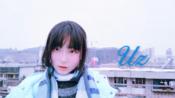 【凌城】Uz(水涡) ◆定会沉溺于明天◇ 【原创振付】