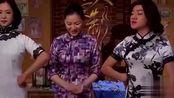 爆笑小品:金靖那么多小品里,这个是最正常的,啥幺蛾子没有!