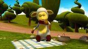 小羊克鲁克 第9集 野餐